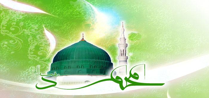 milad hazrat mohammad (7)