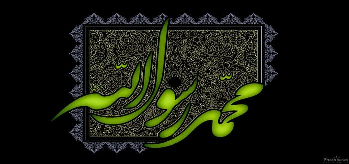 mohammad (4)