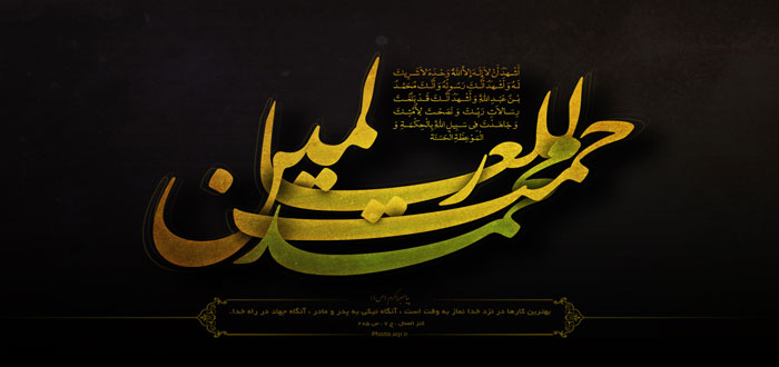 mohammad (9)