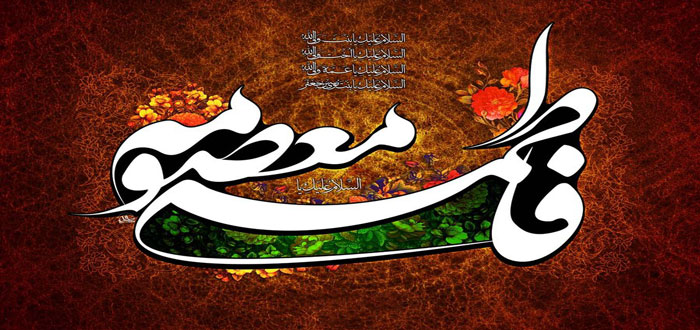 hazrat masumeh (3)