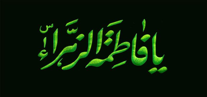 aiam fatemieh (4)