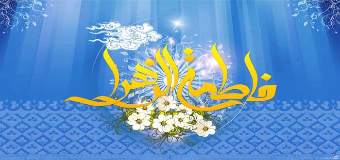 hazrat zahra (13)