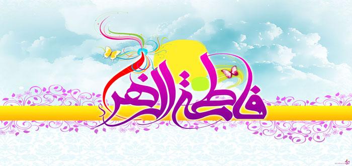 hazrat zahra (3)