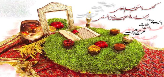 nowruz (11)
