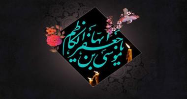 عبد صالح ، کانون حکمت و اندیشه