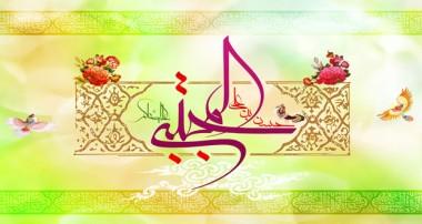 همسران و فرزندان امام حسن (علیه السلام)