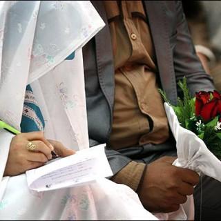 معیارهای انتخاب همسر (۲)