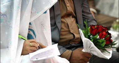 چه کسی برای ازدواج با شما مناسب است ؟