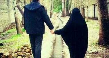 آئین همسرداری در اسلام (۱)