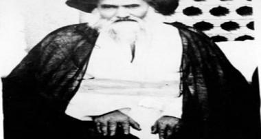 داستان هایی از زندگانی آیت الله سید ابوالحسن اصفهانی