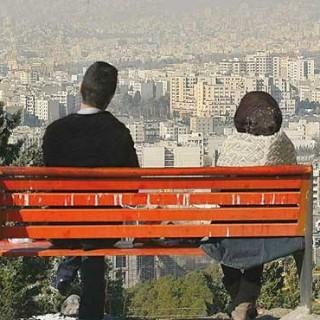مشکلات و موانع ازدواج (۲)