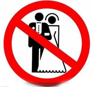 ازدواجهای ممنوع