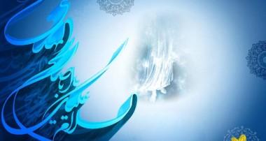 فرمایشات امام خمینی (ره) درباره امام زمان (عج)