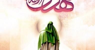 برداشتهای غلط ازانتظار فرج از دیدگاه امام خمینی(ره)
