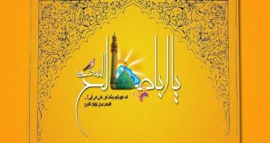 چطور می توان به وسیله قرآن وجود حضرت ولیعصر (عج) و ظهور او را اثبات کرد؟