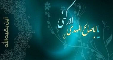 انگیزه عشق به مسجد جمکران