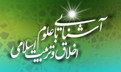 طرد ثنویتگرایی (دوآلیسم) در نظام تربیتی اسلام