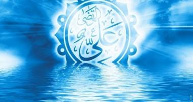 آيا قاتل حضرت علي ـ عليه السلام ـ كه در اين دنيا قصاص شده است، در آن جهان نيز به عذاب دوزخ معذّب مي باشد؟
