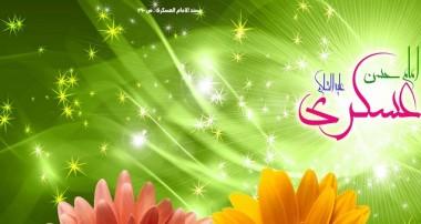 محاسبه اول ماه رمضان