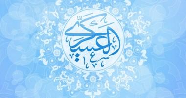 نقش امام عسکری (ع) در نظریه اصلاح جهانی و رهبر منتظر آن