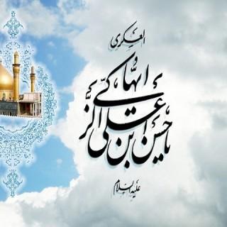 گره گشائی مشکلات مسلمانان