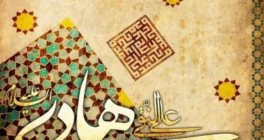 ماجرای شیرانی که در برابر امام هادی(ع) زانو زدند