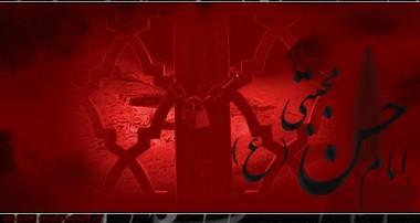 صلح، مناسب ترین راهبرد امام مجتبی(ع) برای حفظ و ماندگاری دین(۳)
