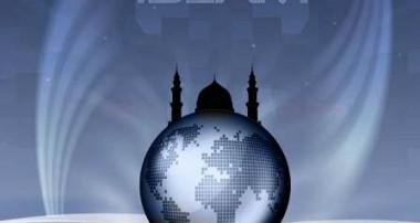 علوم اسلامی چیست؟