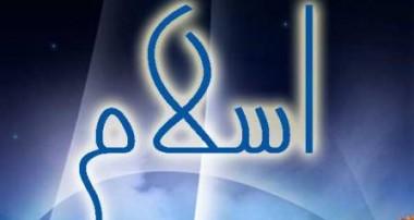 ادبیات عرب