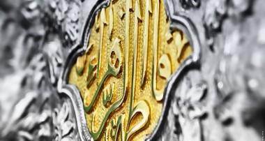 ماجرای شهادت حضرت زهرا(س) در منابع اهل تسنن