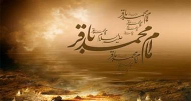 درماندگي فقيه بنياميه در برابر امام باقر (ع)