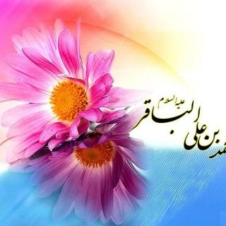 امام باقر؛ نقطه عطف تحول در شیعه