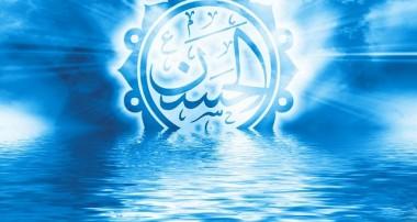 امام حسین از نگاه نبوی