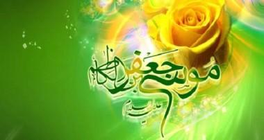 در جستجوي حق ـ حقّانيّت اسلام