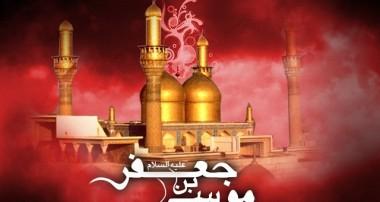 احادیث امام کاظم علیه السلام: گناهان کم را اندک به حساب نیاورید؛ چرا که …