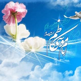 احادیث امام کاظم علیه السلام: ضرورت محاسبه اعمال