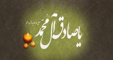 کراماتی از امام صادق علیه السلام