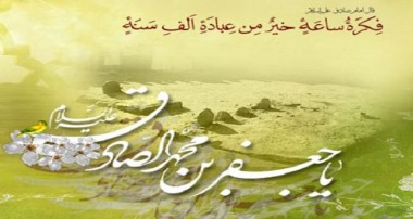 چگونه نماز مقبول بخوانیم!؟ +پاسخ امام صادق(ع)