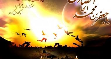 معروف ترین شاگرد ایرانی امام صادق (ع) که بود؟!
