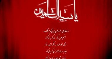 پناه خواهی مروان از امام سجاد (عليه السلام)