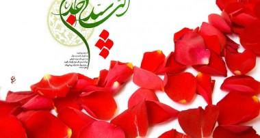 امام سجاد (علیه السلام)، فاتح قلبها