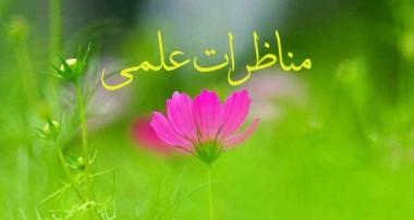 سب علی ـ علیه السلام ـ ممنوع