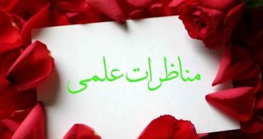 جواب علی گونه زینب ـ سلام الله علیها