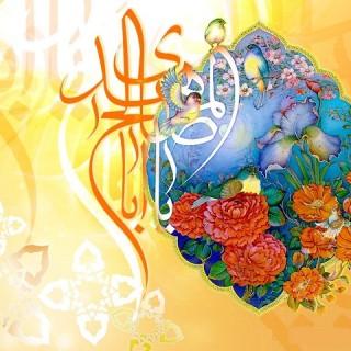 غایب بودن ما و ظاهر بودن امام