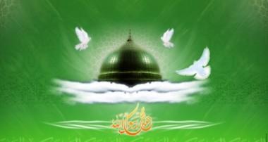 داستانهای کوتاه از پیامبر اکرم (ص) (۱۴)