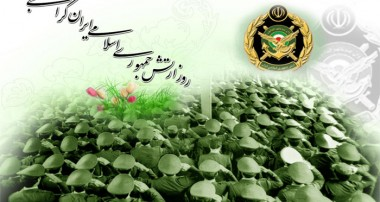 نقش برجسته ارتش در دفاع مقدس
