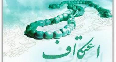 اعمال ایّام البیض(13،14، 15 رجب)