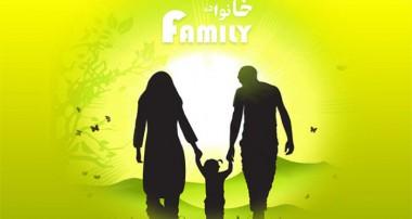 بایسته های اخلاقی همسران و نقش آن در تربیت فرزندان (۲)