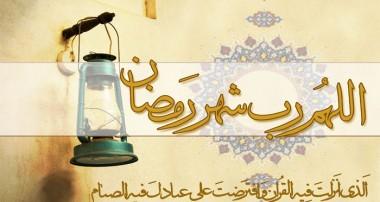 روزه درمانی در کلام امام علی علیه السلام (2)