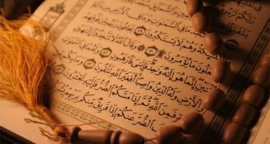 مقدمات و عوامل شروع حفظ قرآن